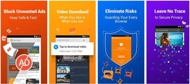 CM Browser APK download free for android