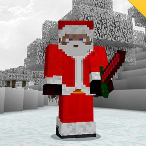 Christmas maps for Minecraft pe 3.2.14 APK for Android